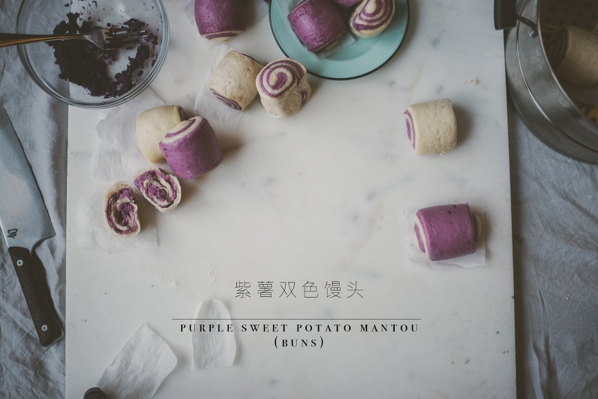 Purple Sweet Potato Mantou Buns | bettysliu.com