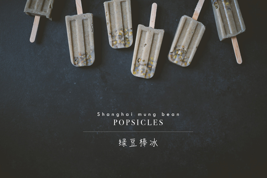 Mung Bean Popsicles Lv Dou | bettysliu.com